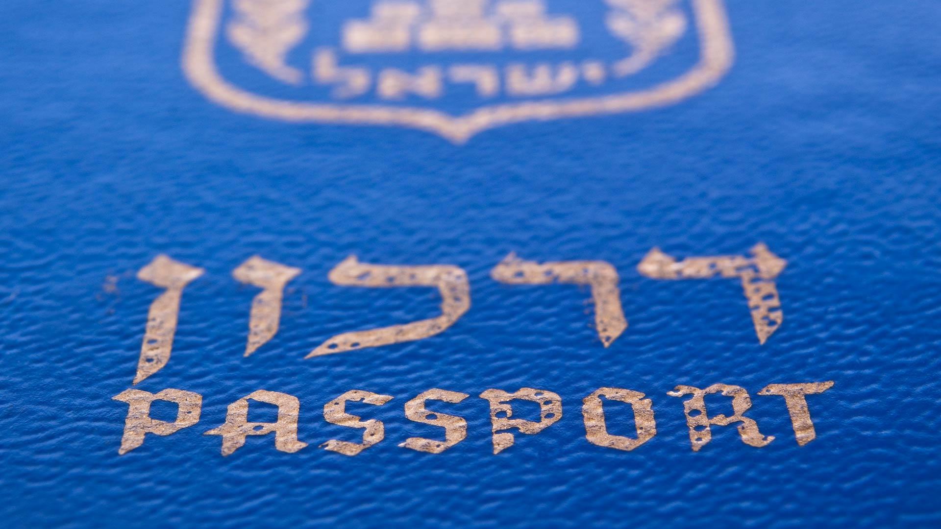 paszport czy dowód na Korfu