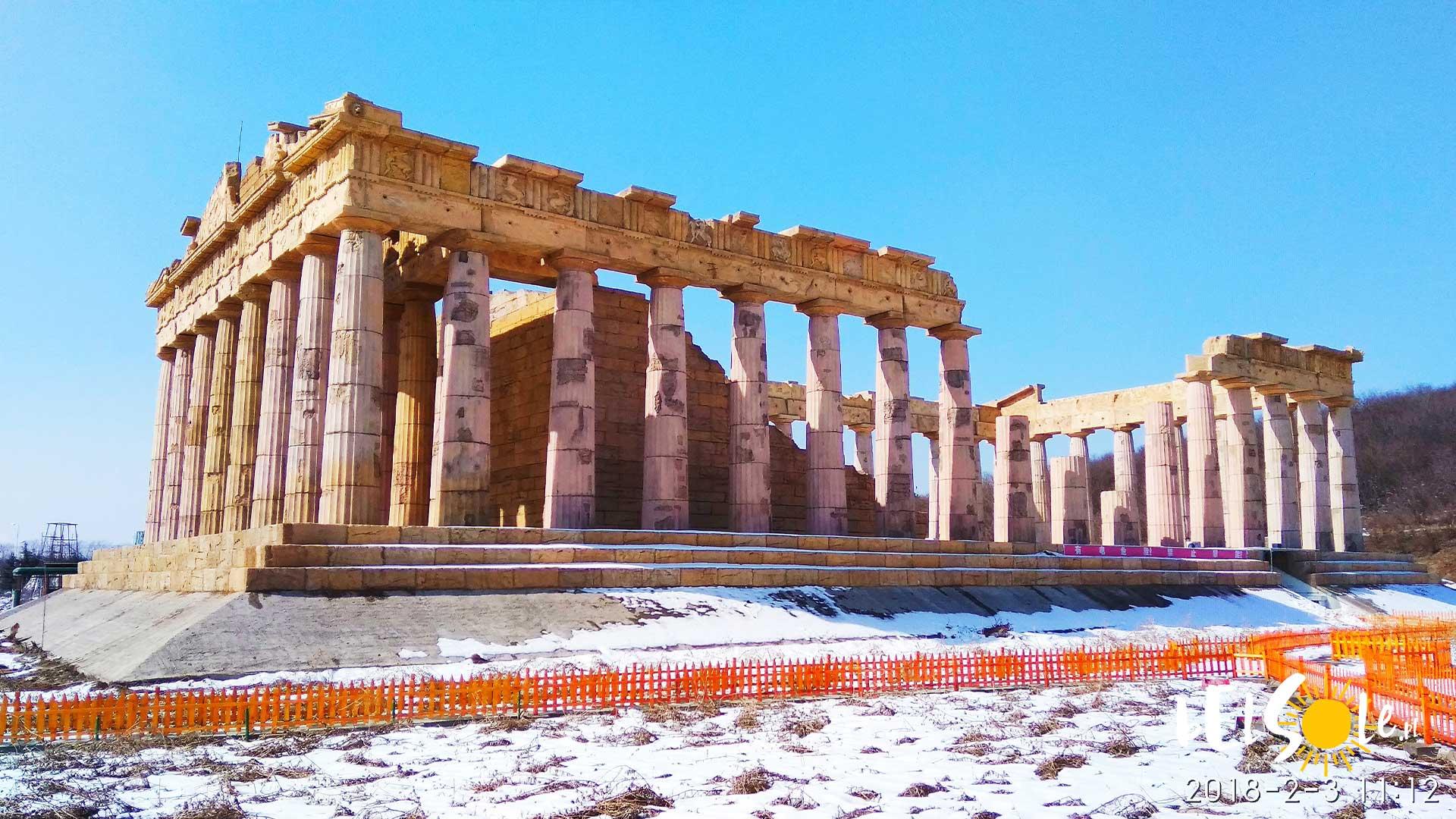 Grecja Zima